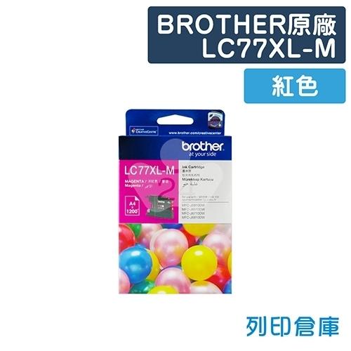 BROTHER LC77XL-M 原廠紅色高容量墨水匣