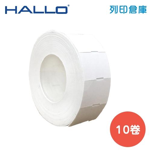 HALLO 標價紙 2HR(10*10) 全空白 (10卷/組)