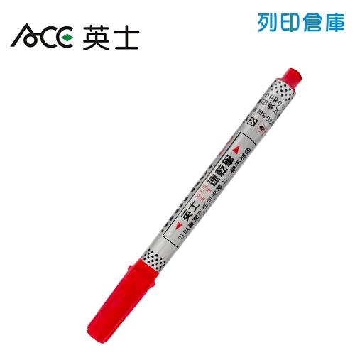 ACE 英士 NO.20 紅色 速乾油性筆 1支