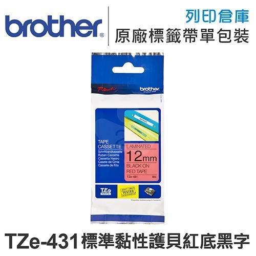 Brother TZ-431/TZe-431 標準黏性護貝系列紅底黑字標籤帶(寬度12mm)