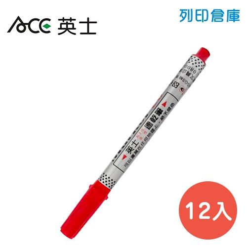 ACE 英士 NO.20 紅色 速乾油性筆 12入/組