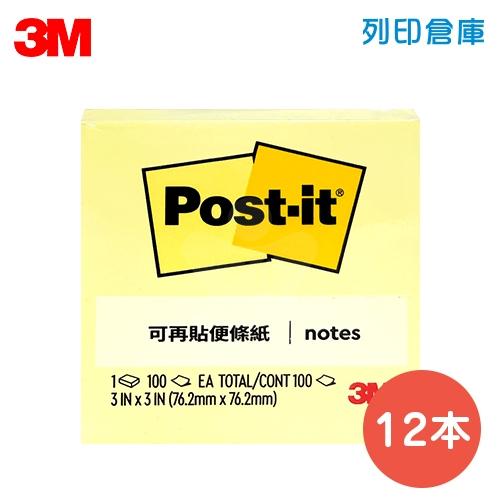 3M 利貼便條紙 654-1 黃色 (12本/組)