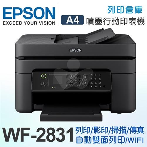EPSON WF-2831 四合一Wi-Fi 傳真複合機