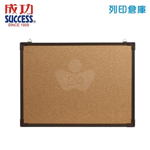 SUCCESS 成功 015208 雙面軟木塑膠框公佈欄 60cmx45cm (中) (個)