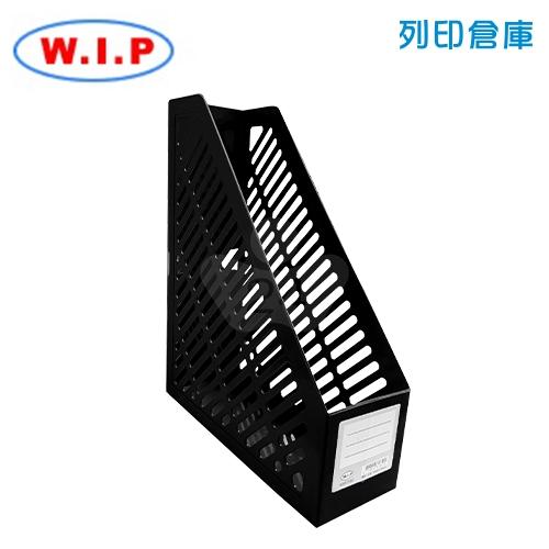 WIP 台灣聯合 3160 雜誌盒一體成型-黑色 1個