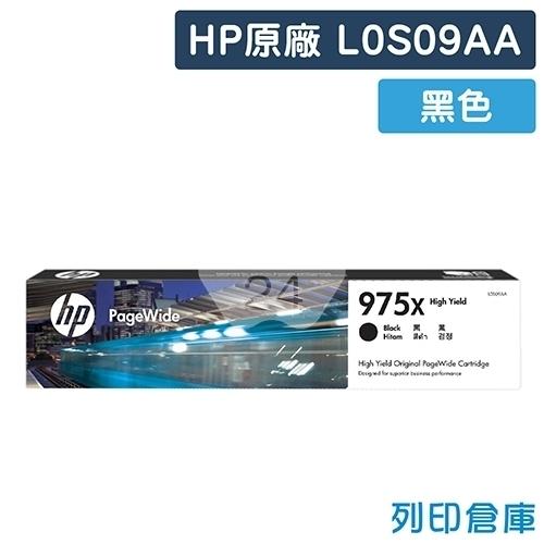 HP L0S09AA (975X) 原廠黑色高容量墨水匣