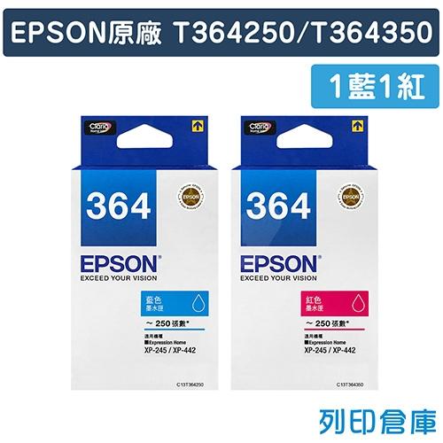 EPSON T364250 / T364350 (NO.364) 原廠墨水匣超值組(1藍1紅)
