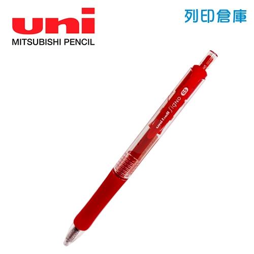 UNI 三菱 UMN-152 紅色 0.5 自動鋼珠筆 1支