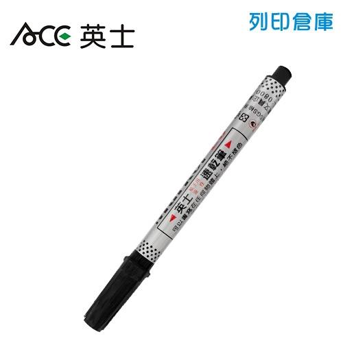 ACE 英士 NO.20 黑色 速乾油性筆 1支