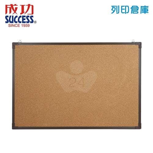 SUCCESS 成功 020308 雙面軟木塑膠框公佈欄 90cmx60cm (大) (個)