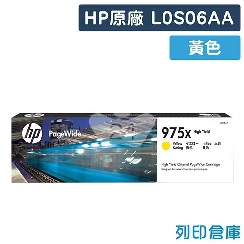 HP L0S06AA (975X) 原廠黃色高容量墨水匣