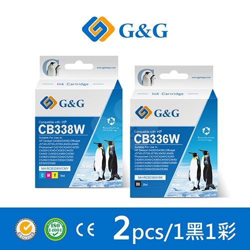 【G&G】for HP CB336WA / CB338WA (NO.74XL / NO.75XL) 高容量相容墨水匣超值組(1黑1彩)
