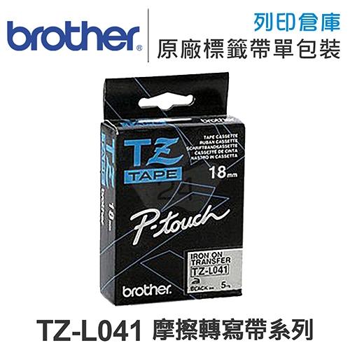 Brother TZ-L041 磨擦轉寫帶系列標籤帶(寬度18mm)