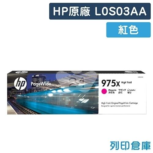 HP L0S03AA (975X) 原廠紅色高容量墨水匣