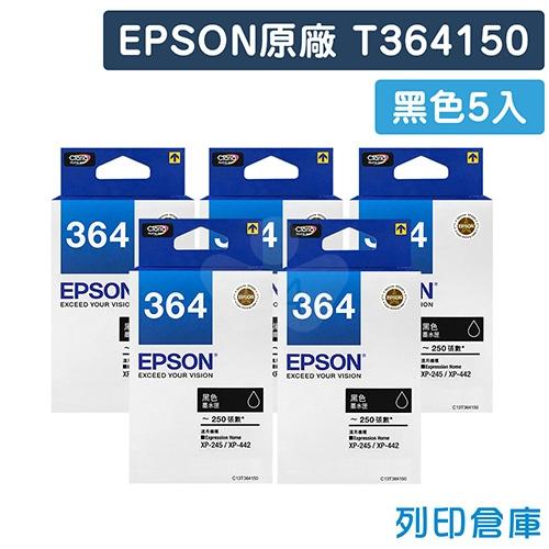 EPSON T364150 (NO.364) 原廠黑色墨水匣(5黑)