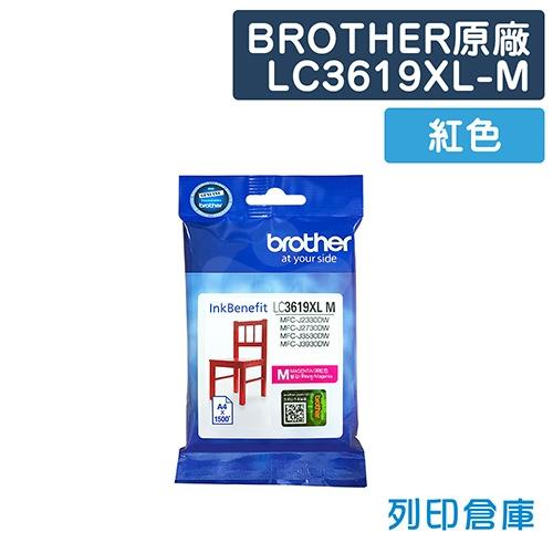 BROTHER LC3619XL-M 原廠紅色高容量墨水匣