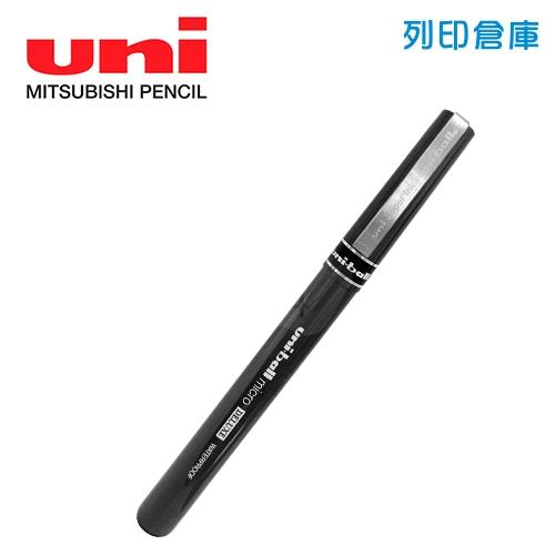 UNI 三菱 UB-155 紅色 0.55 耐水性鋼珠筆 1支