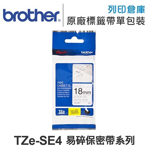 Brother TZ-SE4/TZe-SE4 易碎保密帶系列標籤帶(寬度18mm)