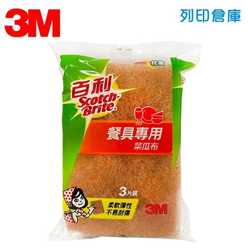 3M 百利抗菌餐具專用菜瓜布 1包3入