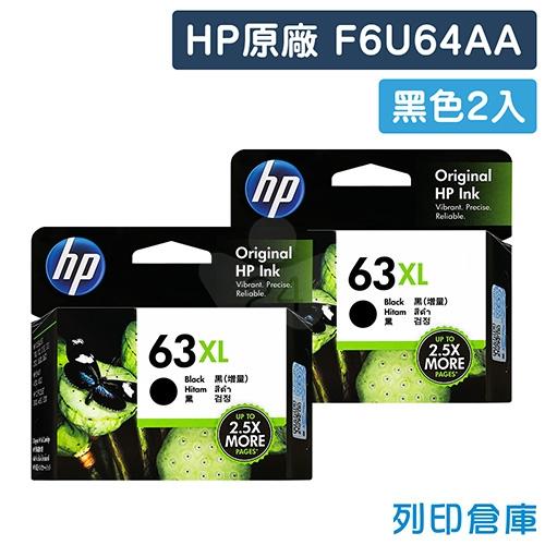 HP F6U64AA (NO.63XL) 原廠黑色高容量墨水匣(2黑)