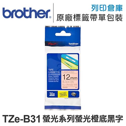 Brother TZe-B31 螢光系列螢光橙底黑字標籤帶(寬度12mm)