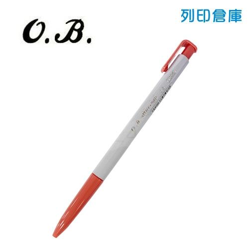 OB NO.1005 紅色 0.5 自動原子筆 1支