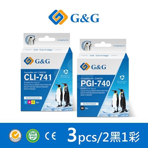 【G&G】for CANON PG-740XL / CL-741XL 高容量相容墨水匣超值組(2黑1彩)