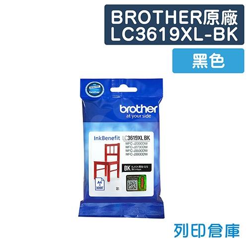BROTHER LC3619XL-BK 原廠黑色高容量墨水匣