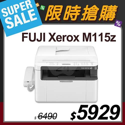 【限時搶購】Fuji Xerox DocuPrint M115z 無線黑白雷射傳真事務機