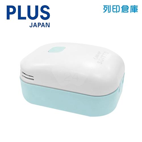 【日本文具】PLUS 桌上吸塵器 VC-001AI 藍色 (個)