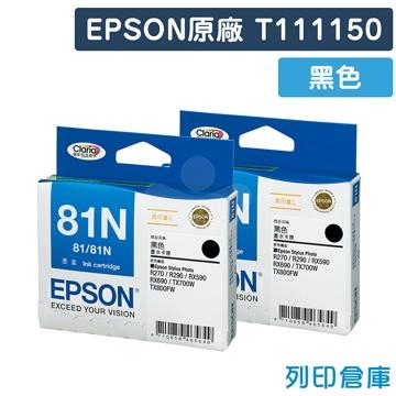 EPSON T111150 (NO.81N) 原廠黑色墨水匣(2黑)
