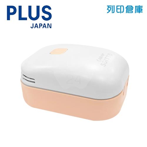 【日本文具】PLUS 桌上吸塵器 VC-001AI 粉色 (個)