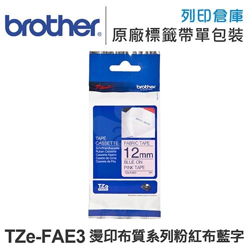 Brother TZe-FAE3 燙印布質系列粉紅布藍字標籤帶(寬度12mm)