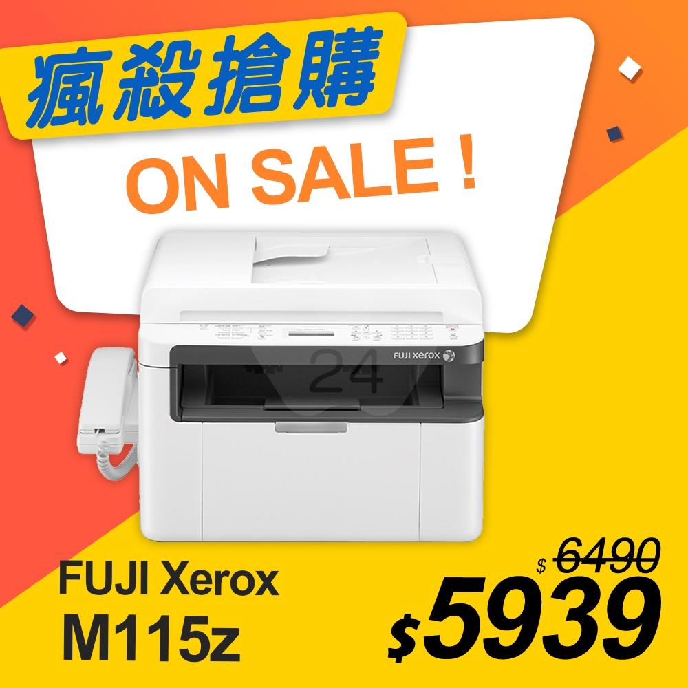 【瘋殺搶購】Fuji Xerox DocuPrint M115z 無線黑白雷射傳真事務機