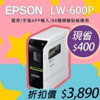 【獨家贈送-限量海外版標籤帶乙款-隨機出貨】EPSON LW-600P 藍芽傳輸可攜式標籤機