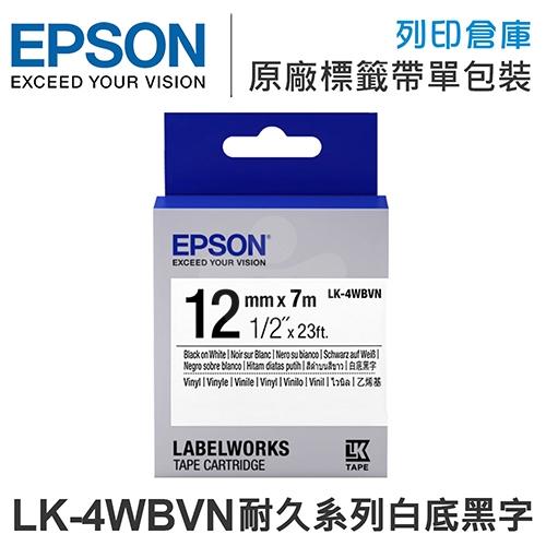 EPSON C53S654479 LK-4WBVN 耐久系列白底黑字標籤帶(寬度12mm)