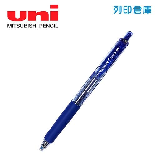 UNI 三菱 UMN-138 藍色 0.38 超細自動鋼珠筆 1支