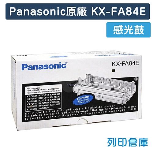 Panasonic KX-FA84E 原廠感光鼓