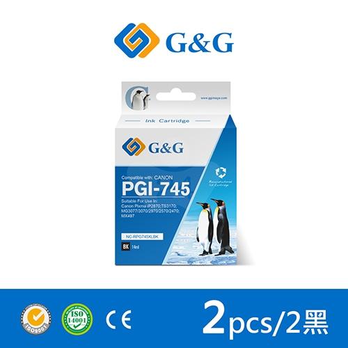 【G&G】for CANON PG-745XL / PG745XL 黑色高容量相墨水匣組合(2黑)