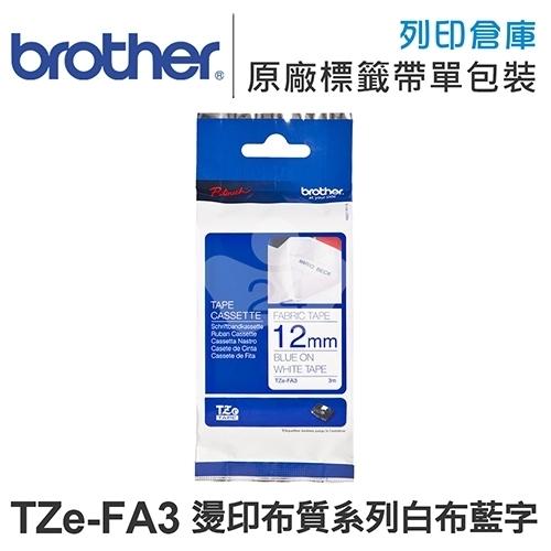 Brother TZe-FA3 燙印布質系列白布藍字標籤帶(寬度12mm)