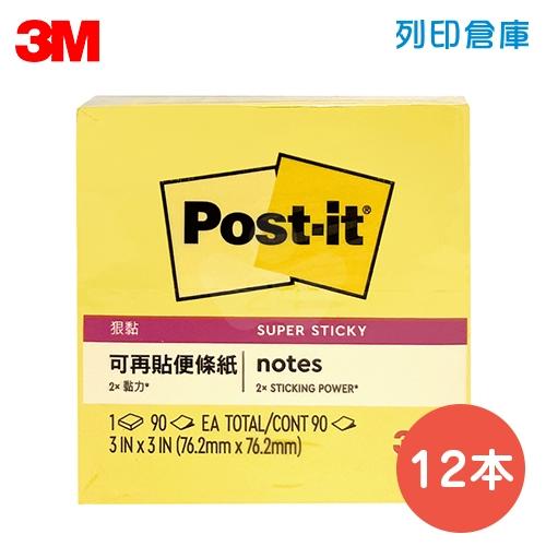 3M 狠粘利貼便條紙 633S-1 黃色 (12本/組)