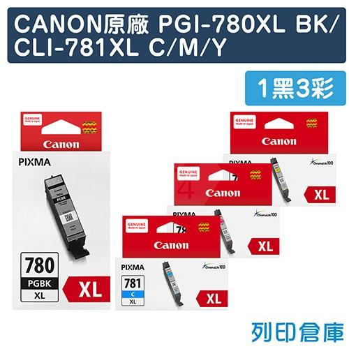 CANON PGI-780XL BK+CLI-781XL C/M/Y 原廠高容量墨水匣超值組(1黑3彩)