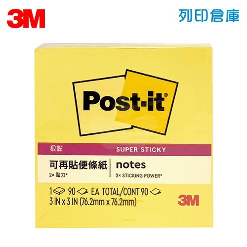 3M 狠粘利貼便條紙 633S-1 黃色 (本)