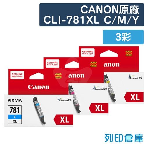 CANON CLI-781XLC/CLI-781XLM/CLI-781XLY 原廠高容量墨水匣超值組(3彩)