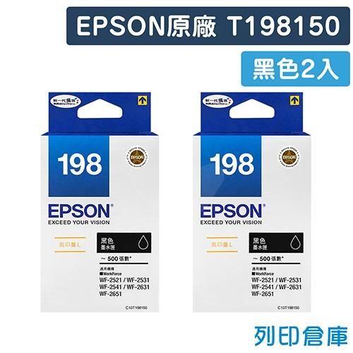 EPSON T198150 (NO.198) 原廠黑色高容量墨水匣(2黑)