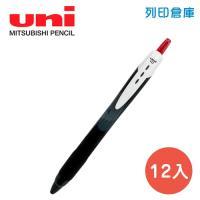 UNI 三菱 SXN-150(S) 紅色 1.0 國民溜溜鋼珠筆 12入/盒
