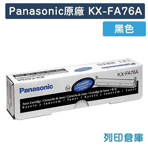 Panasonic KX-FA76A 原廠黑色碳粉匣