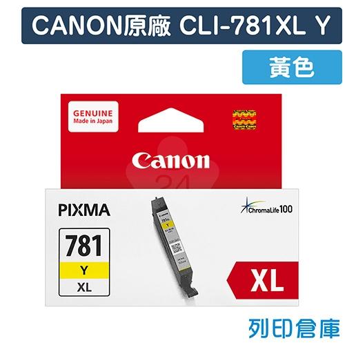 CANON CLI-781XLY/CLI781XLY 原廠黃色高容量墨水匣