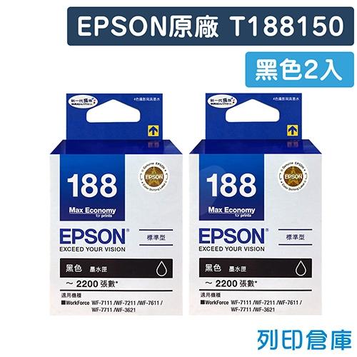 EPSON T188150 / C13T188150 (NO.188) 原廠黑色墨水匣(2黑)