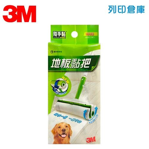 3M 隨手黏新地板黏把補充包(1捲50張*2捲/組)